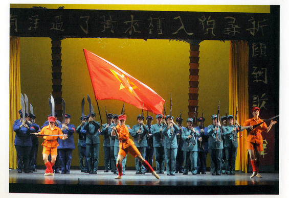 Long-beach-opera-nixon-in-china-image